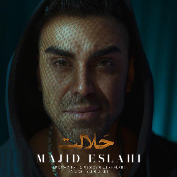 Majid Eslahi – Halalet