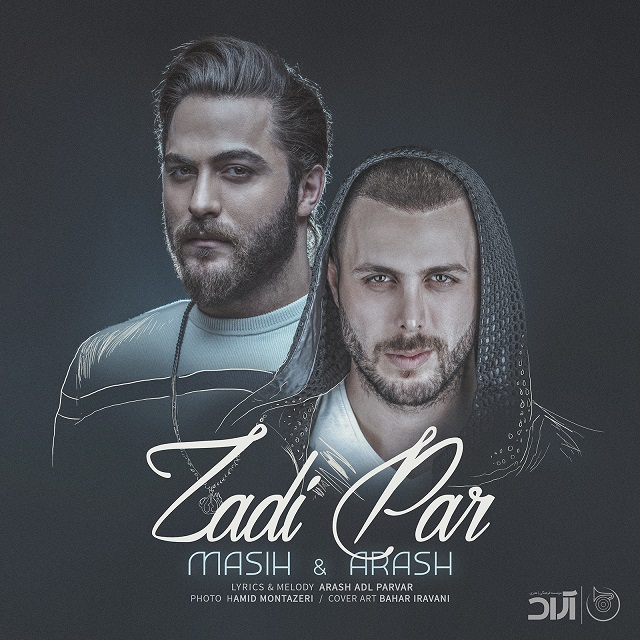 Masih And Arash - Zadi Par