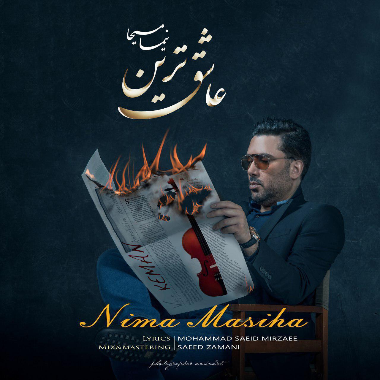 Nima Masiha - Asheghtarin