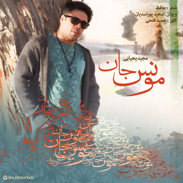 Majid Yahyaei - Moonese Jan