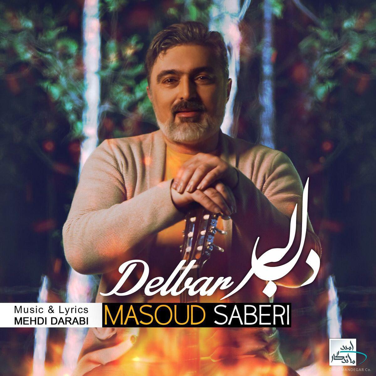 Masoud Saberi - Delbar