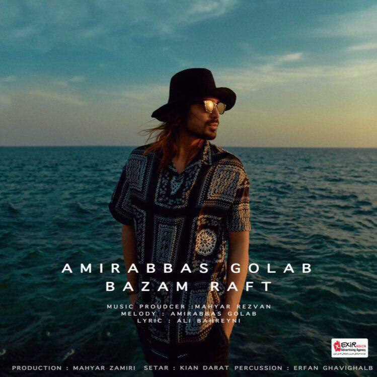 Amirabbas Golab - Bazam Raft