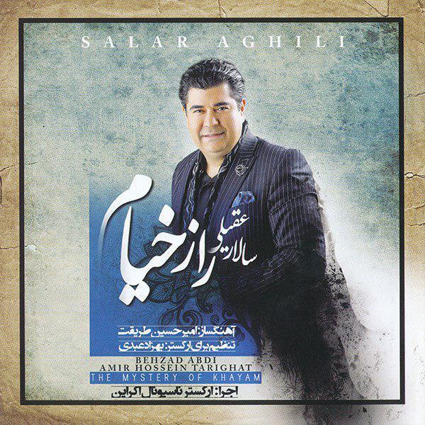Salar Aghili - Raze Khayam | Album