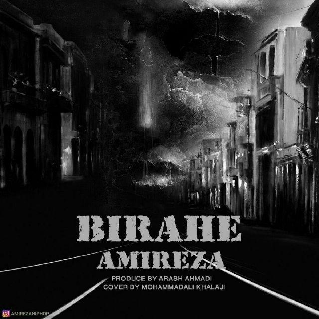 AmiReza - Birahe