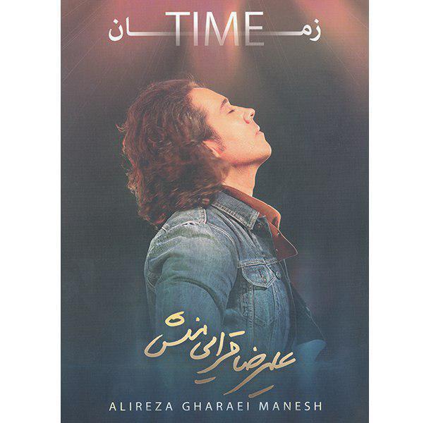 Alireza Gharaei Manesh – Zaman