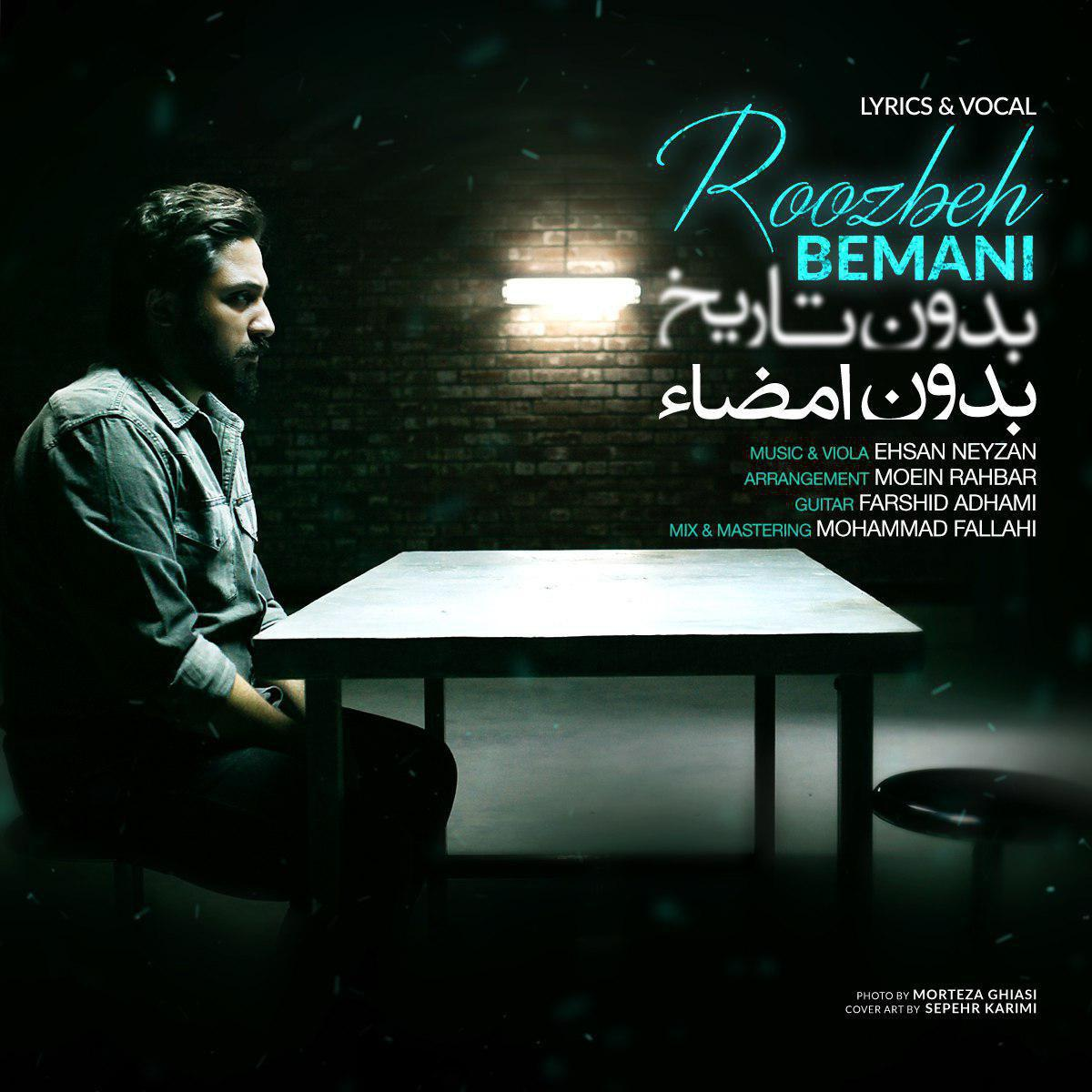 Roozbeh Bemani – No Date No Signature