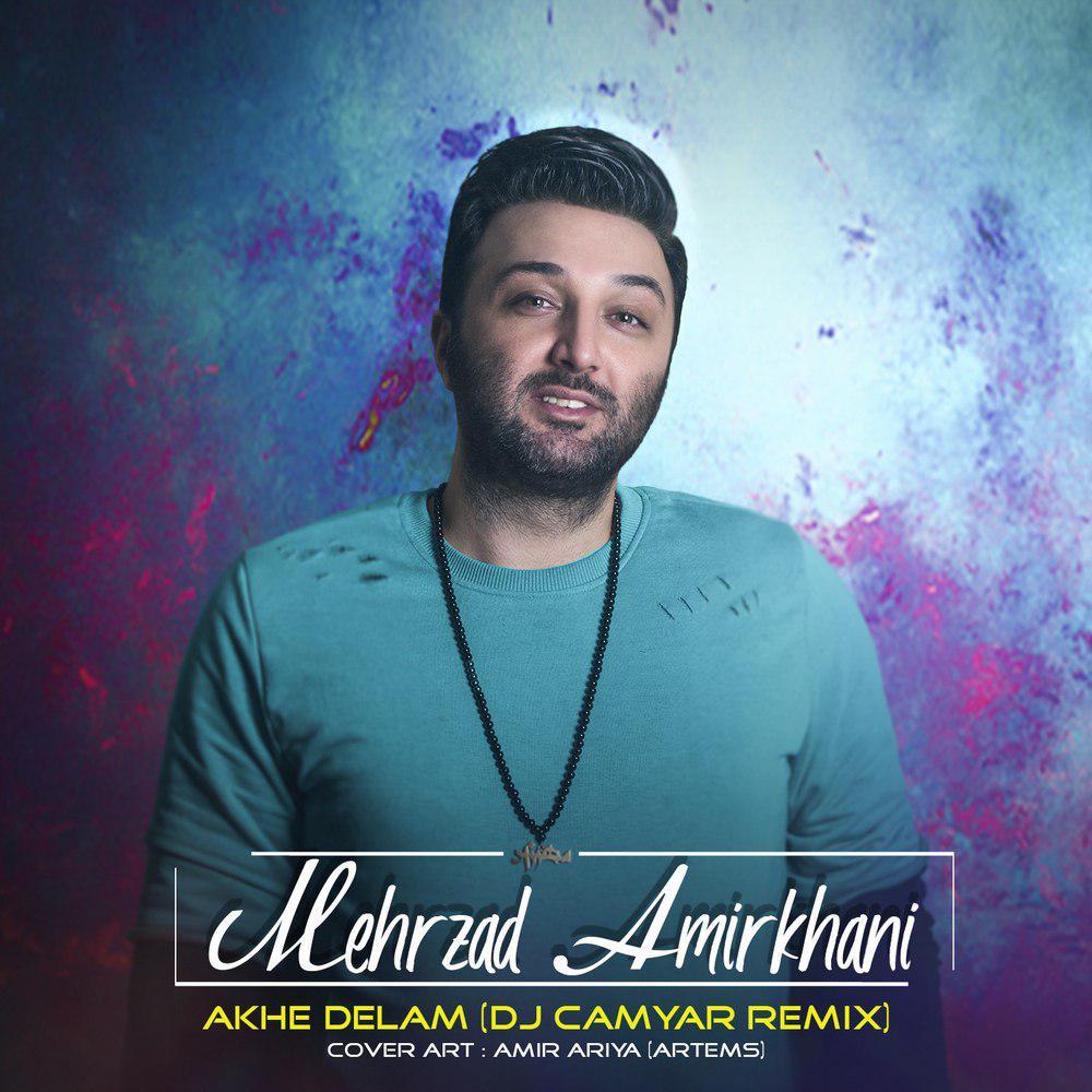Mehrzad Amirkhani - Akhe Delam Music | آهنگ مهرزاد امیرخانی - آخه دلم