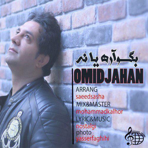 Omid Jahan – Bego Are Ya Na