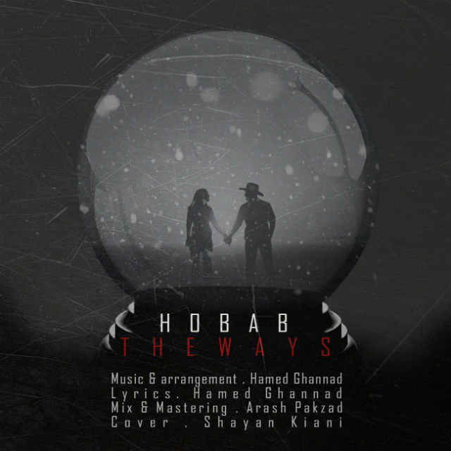The Ways – Hobab