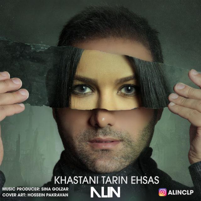 Alin – Khastani Tarin Ehsas