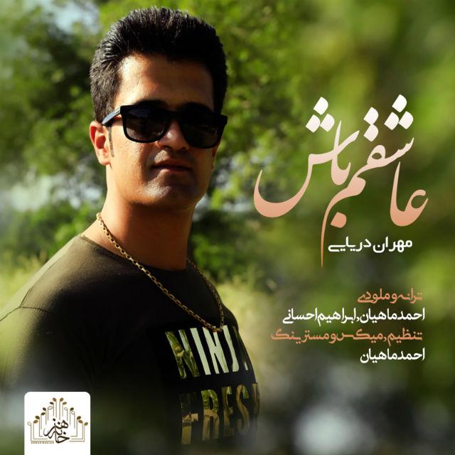Mehran Daryayi – Ashegham Bash
