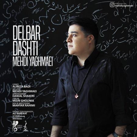 Mehdi Yaghmaei – Delbar Dashti