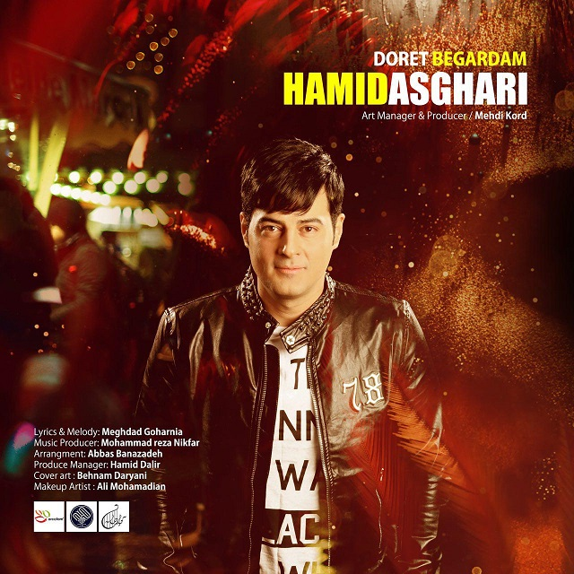 Hamid Asghari – Doret Begardam