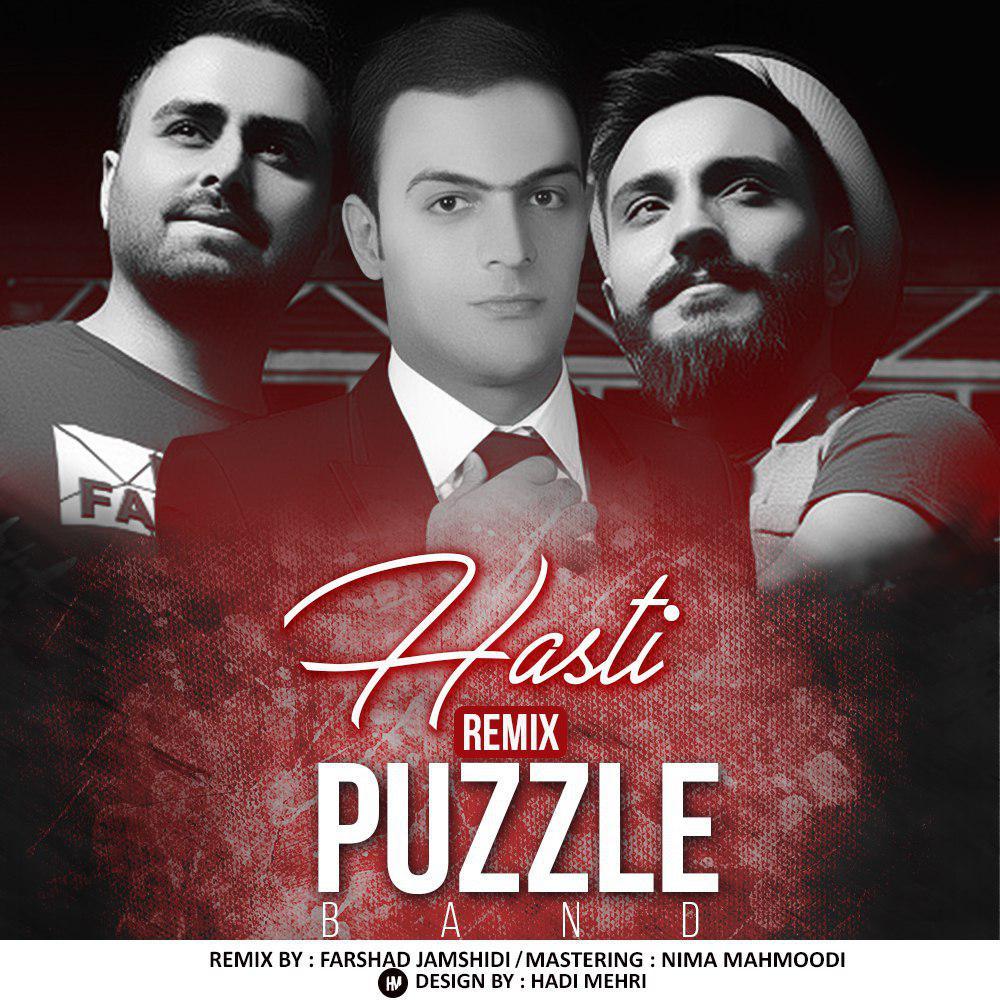Puzzle Band – Hasti (Farshad Jamshidi Remix)