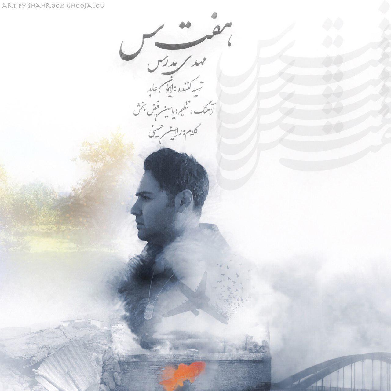 Mehdi Modarres – 7Sin