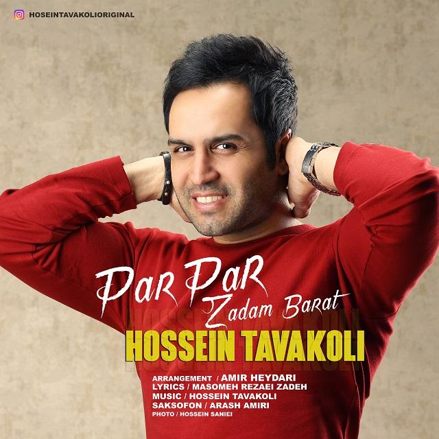Hossein Tavakoli – Par Par Zadam Barat