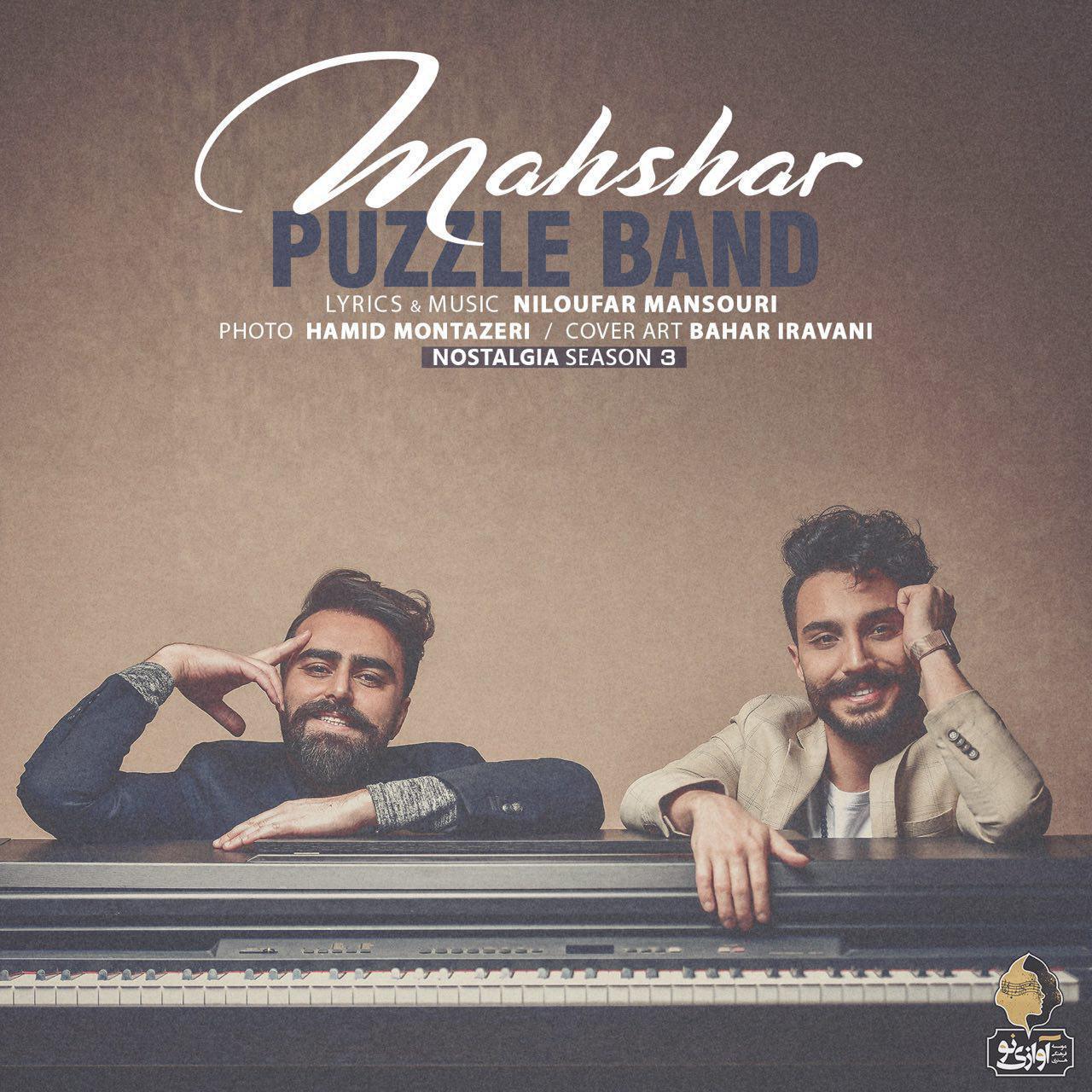 Puzzle Band – Mahshar