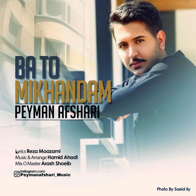 Peyman Afshari – Ba To Mikhandam