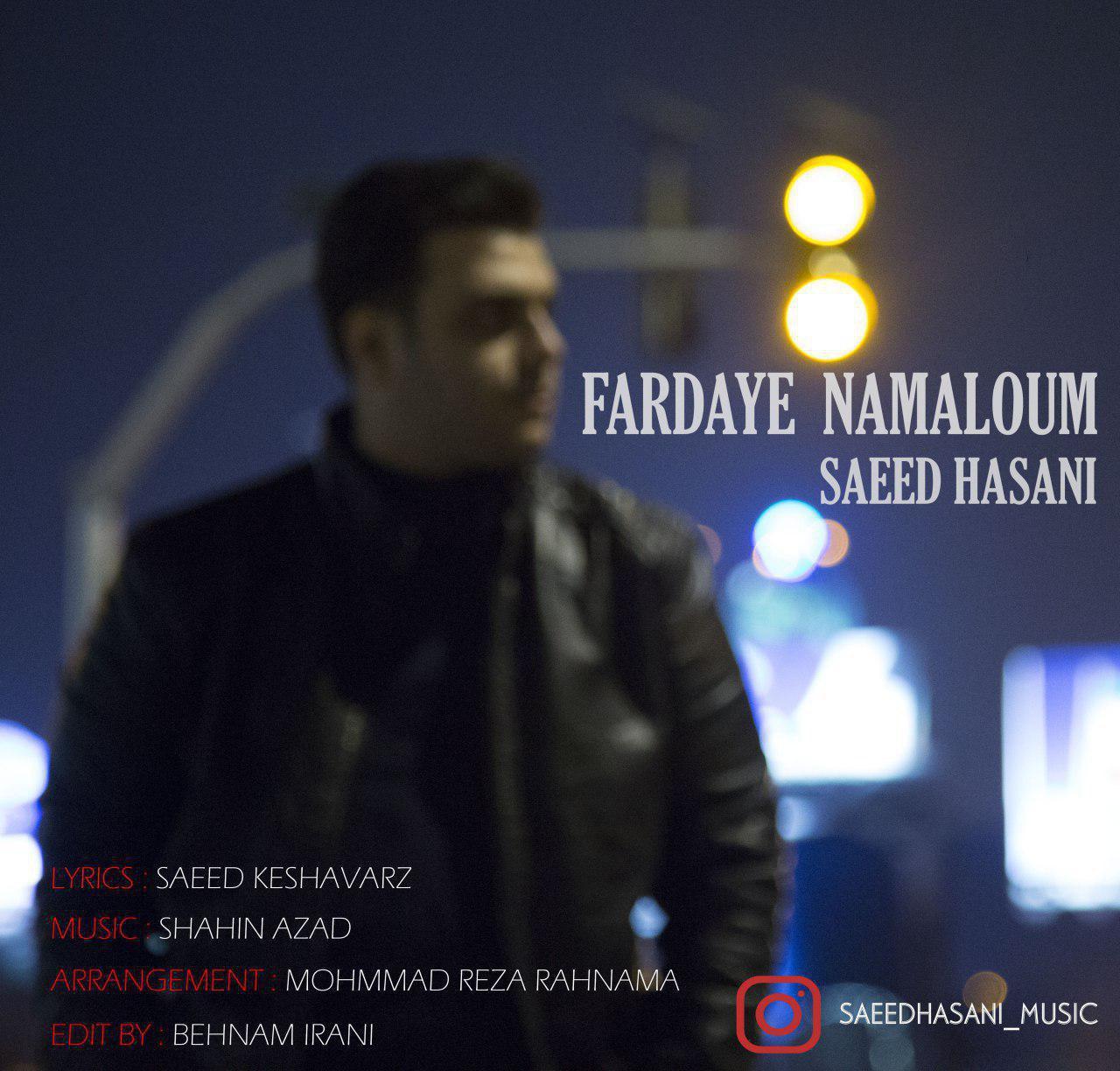 Saeed Hasani – Fardaye Na Maloom