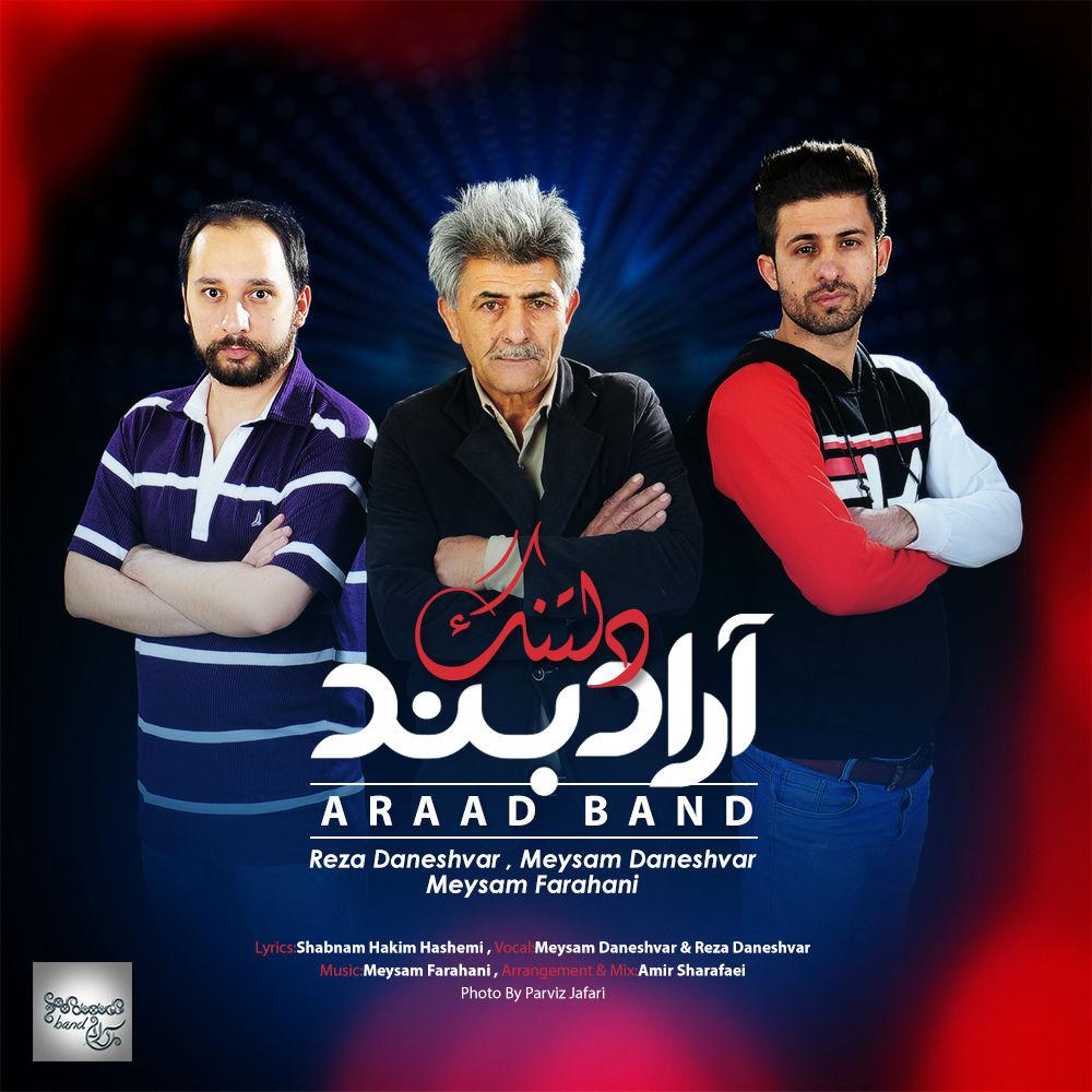 Araad Band – Deltang