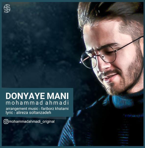 Mohammad Ahmadi – Donyaye Mani
