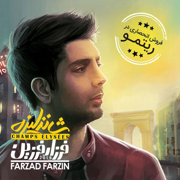 Farzad Farzin – Ye Khahesh