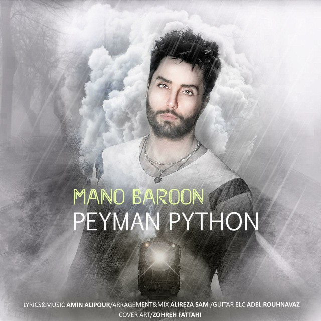 Peyman Python – Mano Baroon