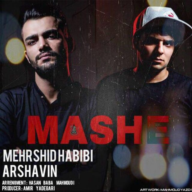 Mehrshid Habibi – Mashe (Ft Arshavin)