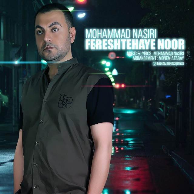 Mohammad Nasiri – Fereshtehaye Noor