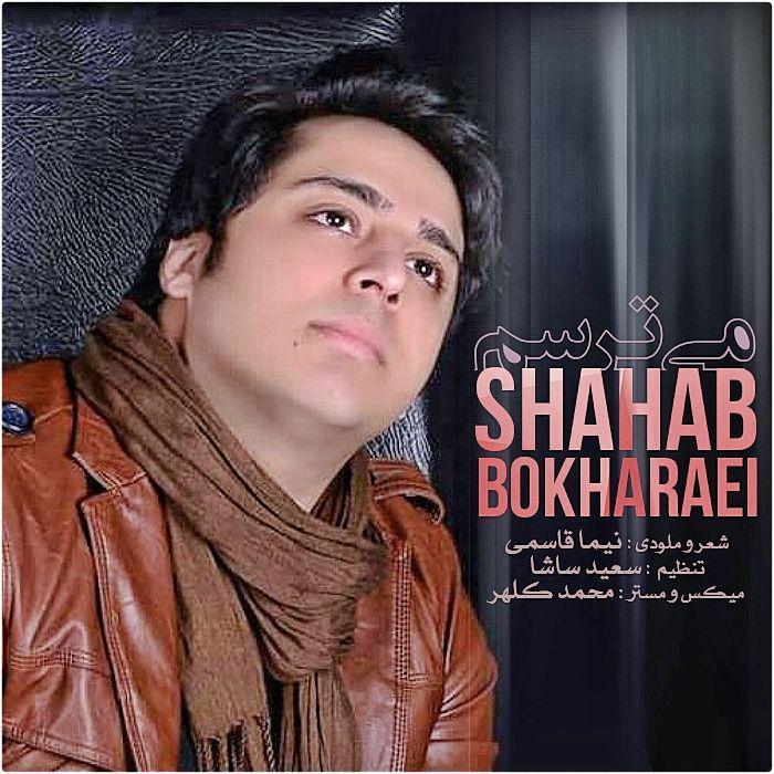 Shahab Bokharaei – Mitarsam