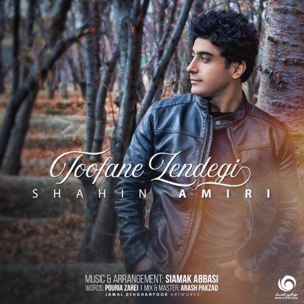 Shahin Amiri – Toofane Zendegi