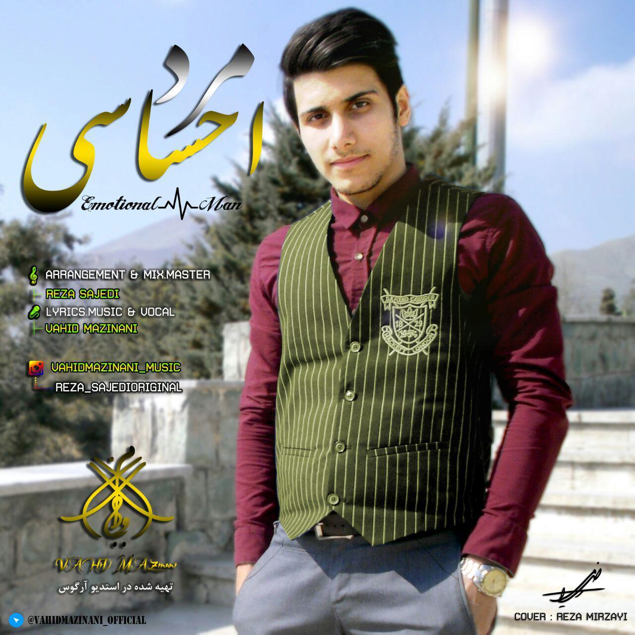 Vahid Mazinani – Marde Ehsasi