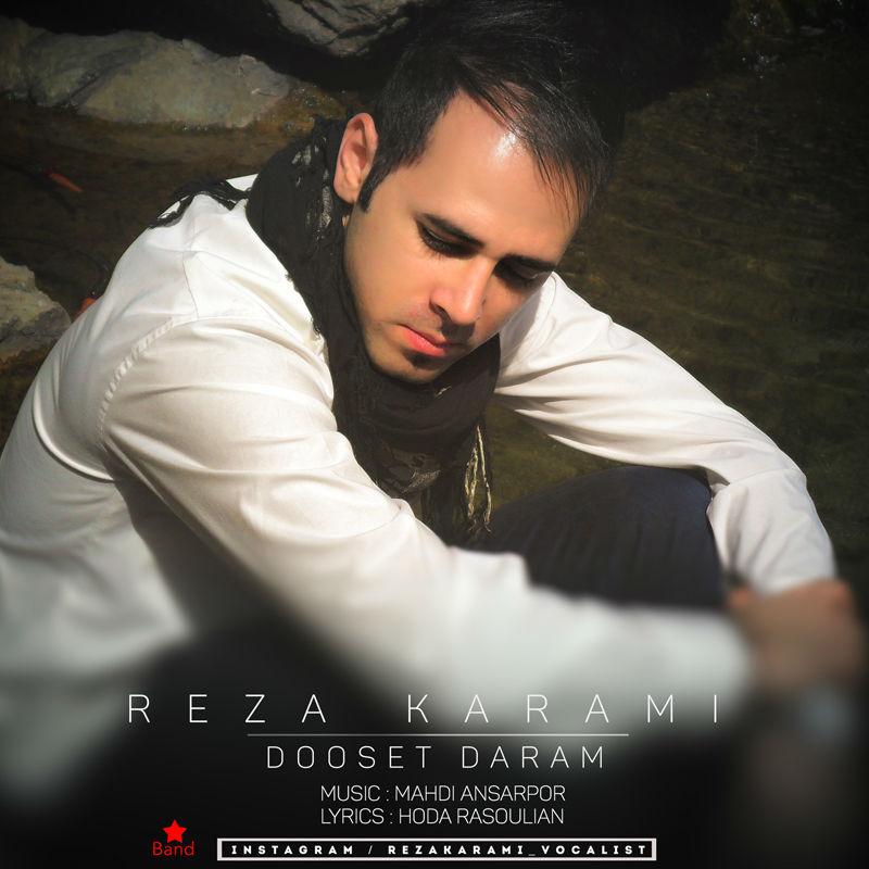 Reza Karami – Dooset Daram