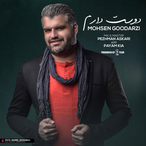Mohsen Goodarzi – Doset Daram