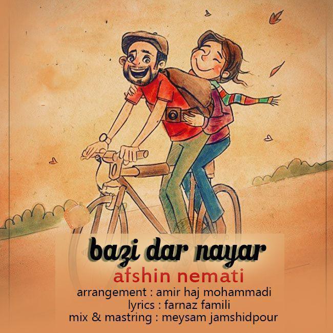 Afshin Nemati – Bazi Dar Nayar