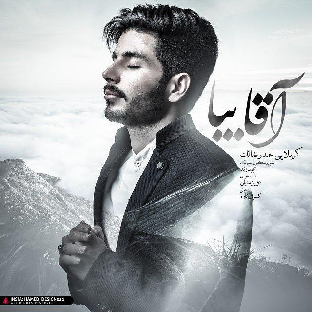 Ahmadreza Lak – Agha Bia