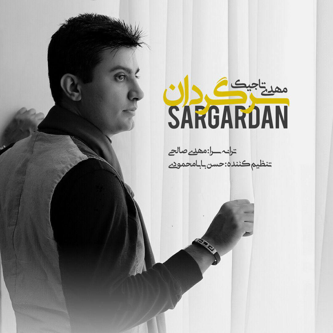 Mehdi Tajik – Sargardan