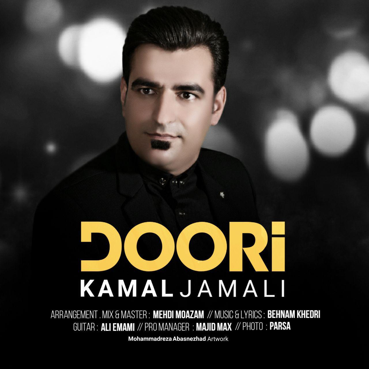Kamal Jamali – Doori