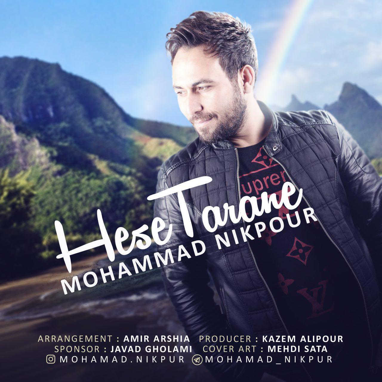 Mohammad Nikpour – Hesse Tarane