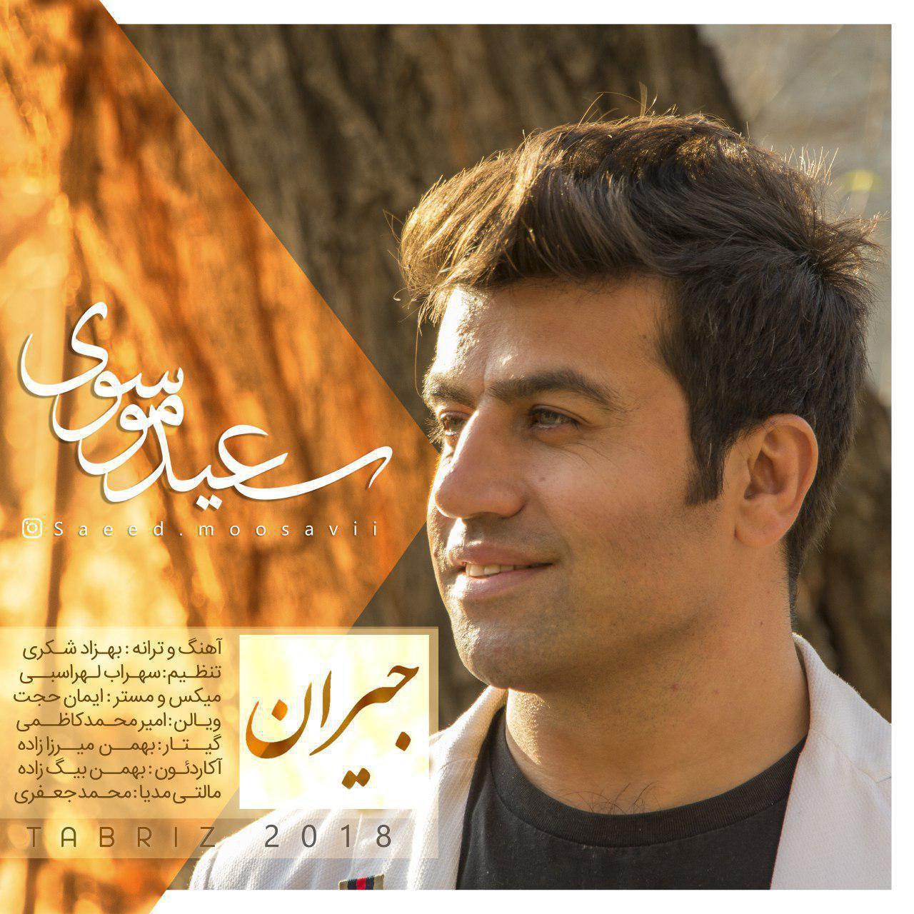 Saeed Mousavi – Jeyran