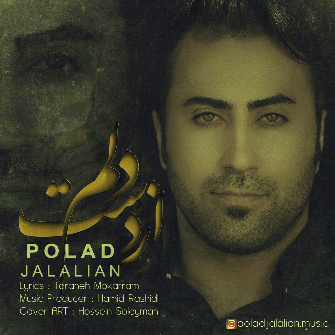 Polad Jalalian – Az Daste Delam