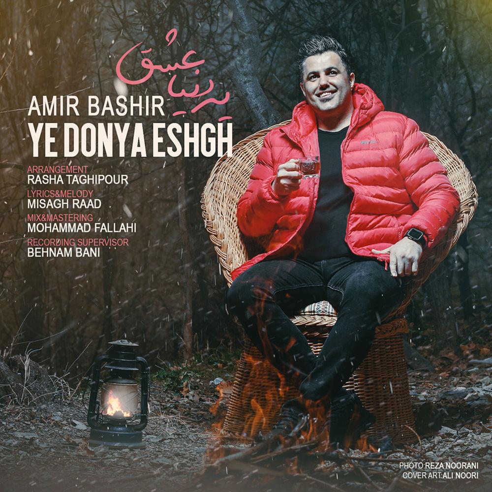 Amir Bashir – Ye Donya Eshgh