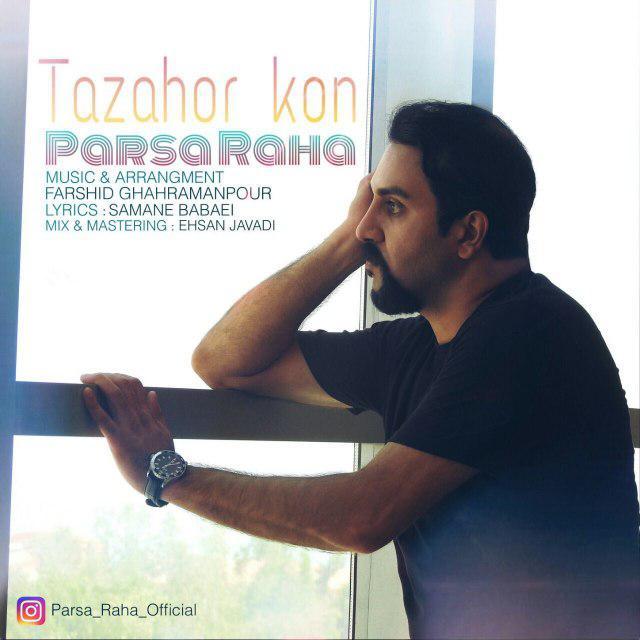 Parsa Raha – Tazahor Kon