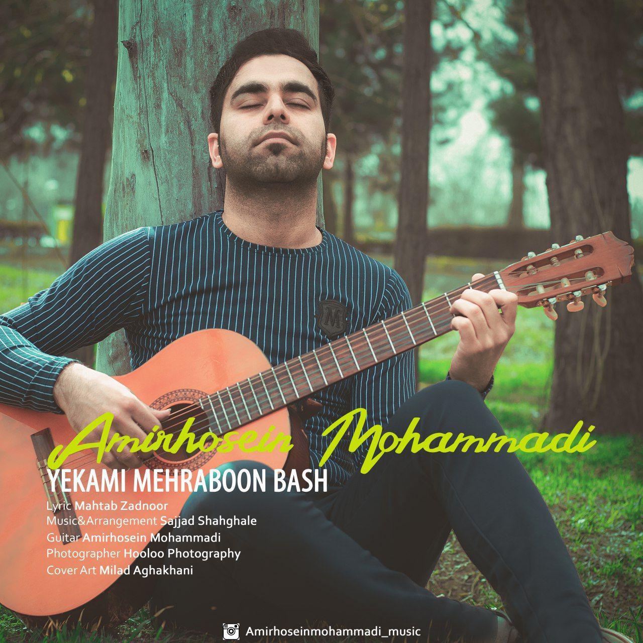 Amirhosein Mohammadi – Yekami Mehraboon Bash