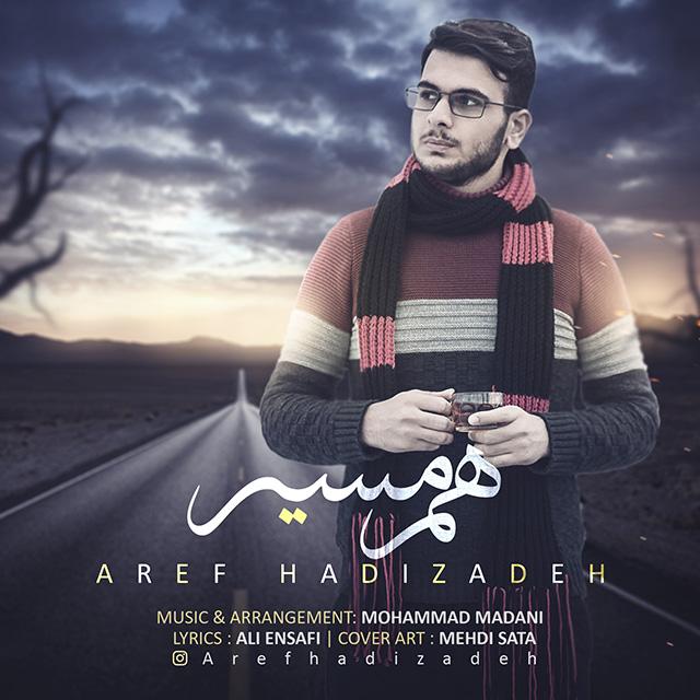 Aref Hadizadeh – Ham Masir