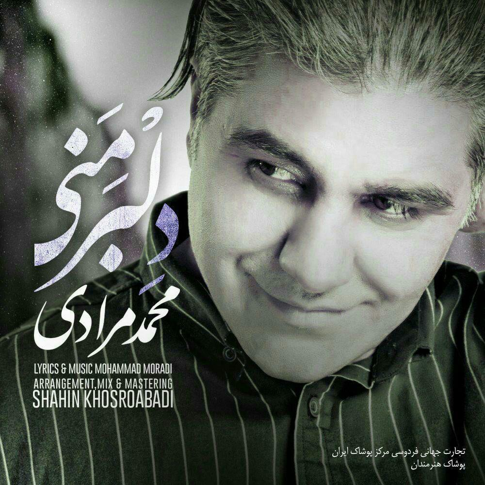 Mohammad Moradi – Delbare Mani