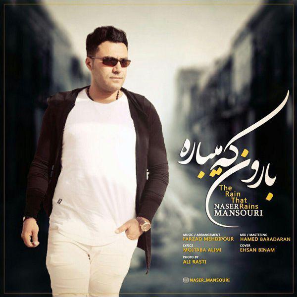 Naser Mansouri – Baroon Ke Mibare