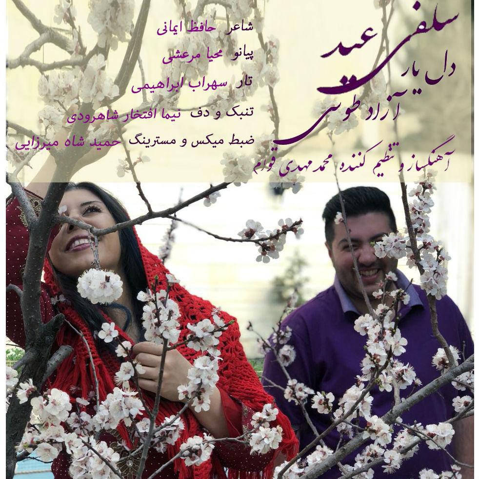 Delyar And Azad Toosi – Selfie Eyd