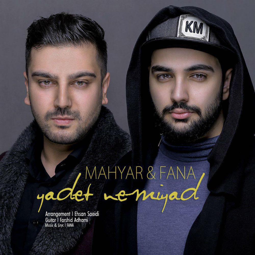 Fana And Mahyar – Yadet Nemiyad