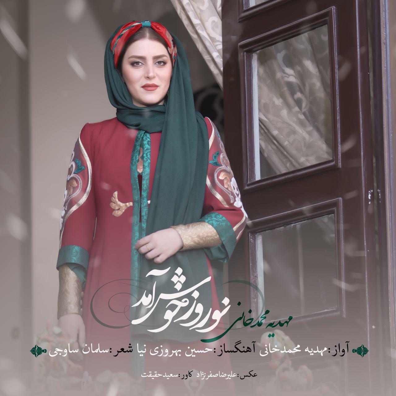 Mahdieh Mohammadkhani – Nowruz Khosh Amad